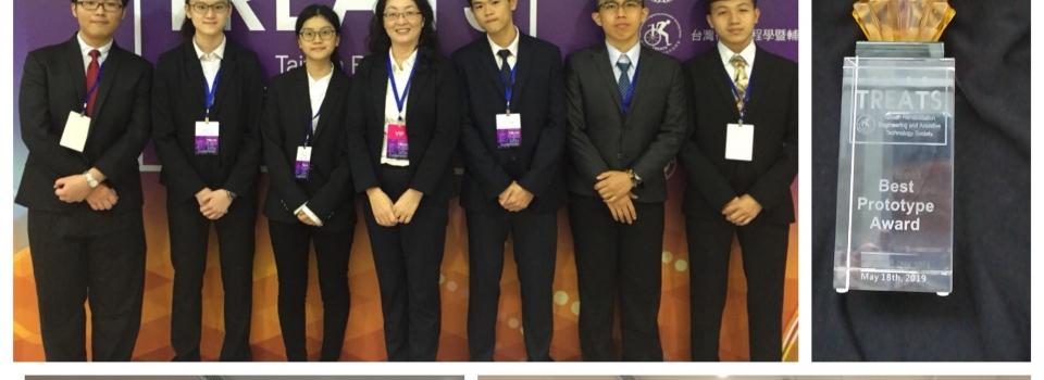 復健科同學參加2019全球學生創新挑戰賽─復健工程與輔具科技臺灣選拔賽,拐杖站立架獲得最佳原型獎。