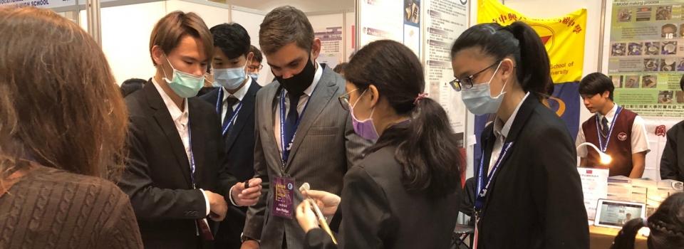 本校復健科與生關科老師指導學生參加2020高雄國際發明展獲四金二銀二銅及大會特別獎。