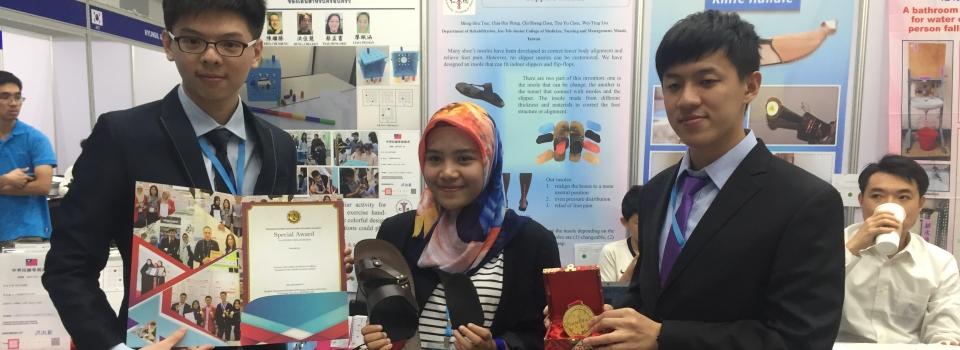 本校復健科師生榮獲2018第21屆泰國國際發明展兩面金牌及印尼特別獎